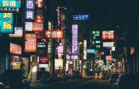 A modern Kína