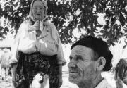 Boszniai muzulmán menekültek